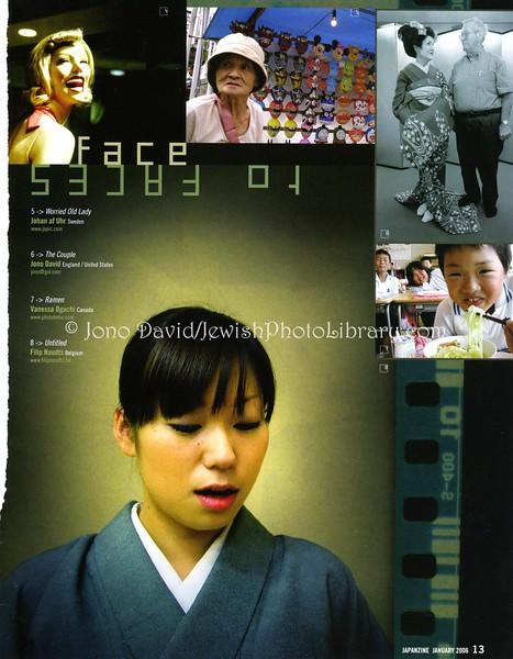 Face to Face, The Gaijin Eye Contest. Japanzine. Nagoya, Japan. January 2005