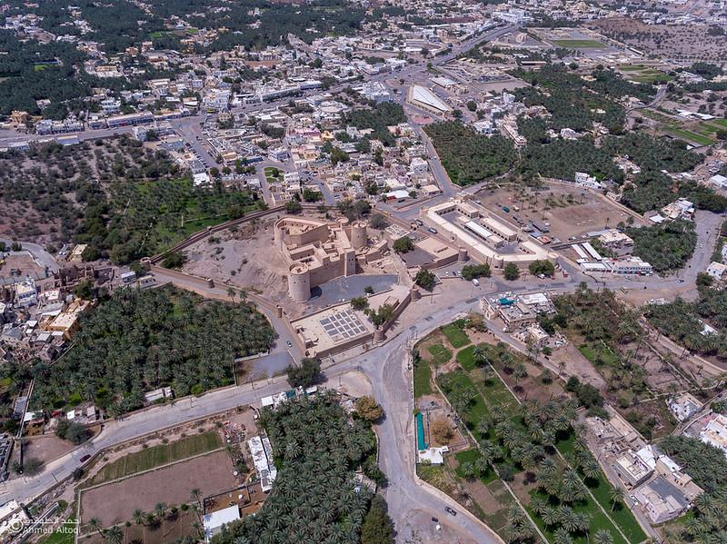 DJI_0101- Rustaq- Oman.jpg