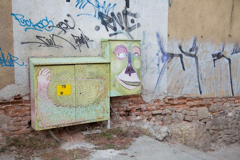 Street art, Veliko Tarnovo, Bulgaria.