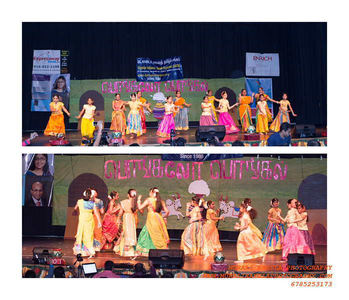 GATS 2015 Pongal Page 95.jpg