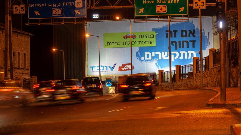 11-04-18 Huge RALBAD Haifa Big (42 of 106).jpg