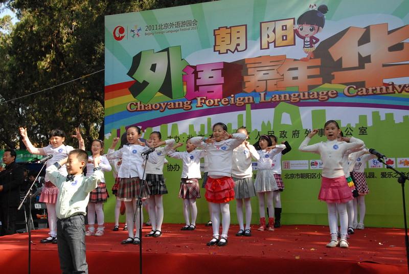 [20111015] Beijing Foreign Language Festival (35).JPG