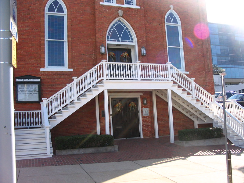Dexter King Memorial Church - Margaret Miller