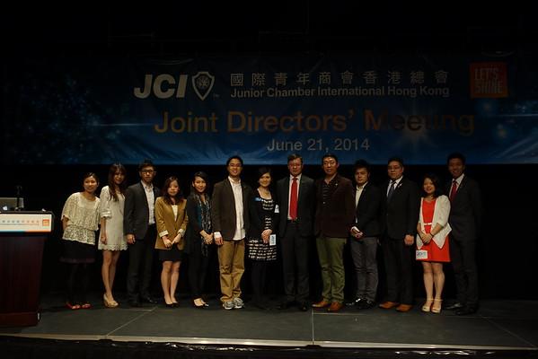 20140621 - Joint Directors Meeting