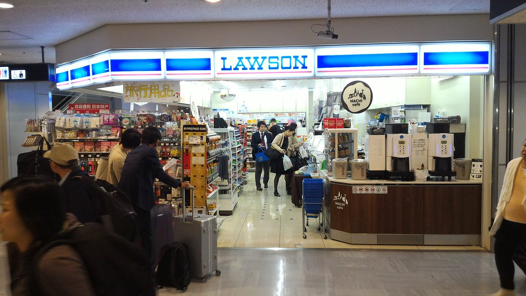Lawson Convenience Store in arrivals hall