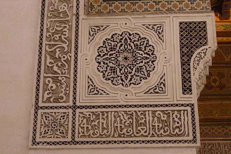 160927-060010-Morocco-1014.jpg