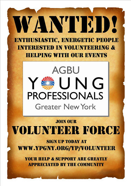YPGNY Volunteer Task Force_WANTED.jpg