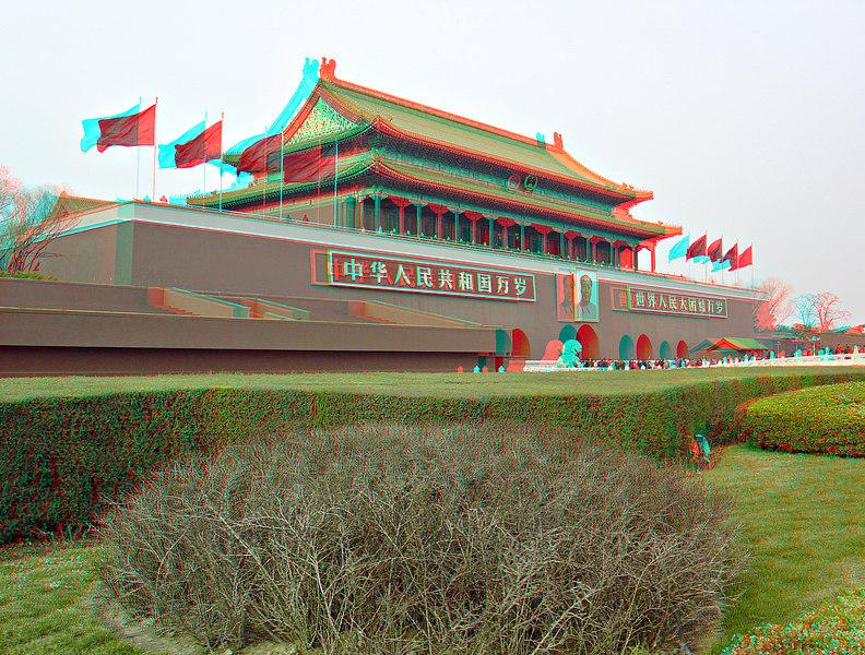 China2007_194_adj_smg.jpg