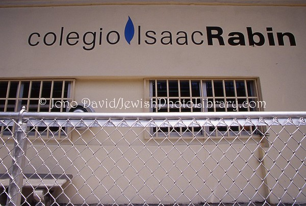PANAMA, Panama City. Colegio Isaac Rabin. (2008)