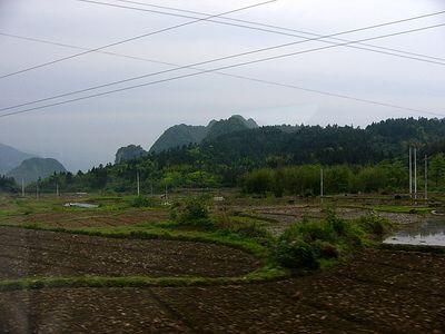 廣東丹霞山, 2004 Apr