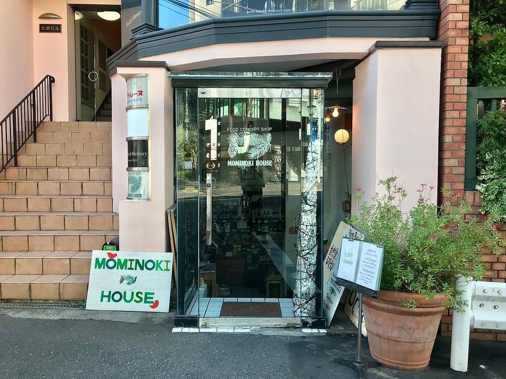 Momonoki House