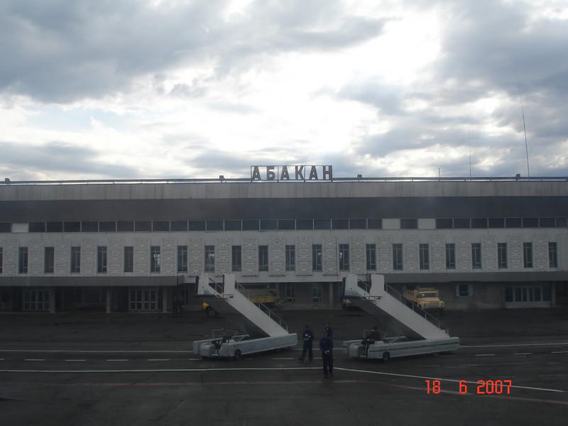 2007-06-19 Хакасия 09.jpg