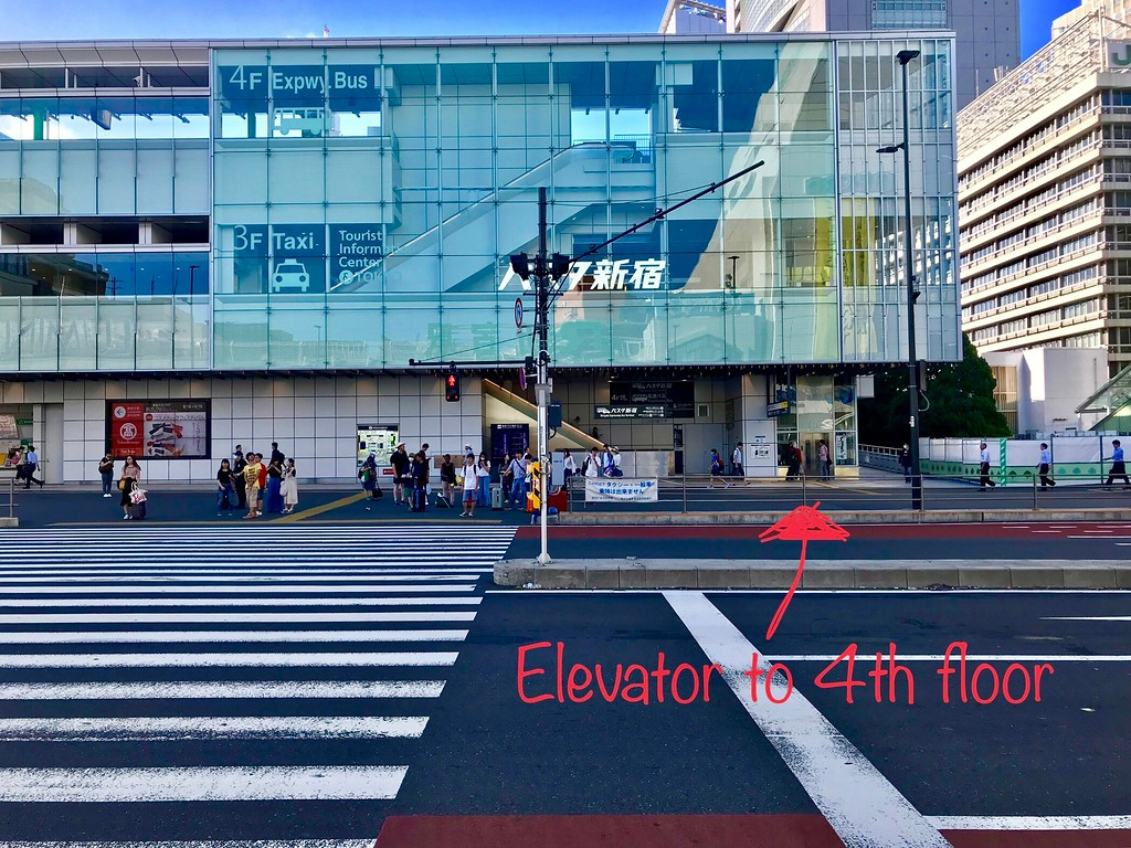The Shinjuku Bus Terminal is opposite the South Exit from JR Shinjuku Station.