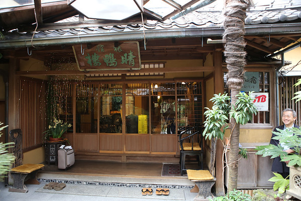 Kyoto day1