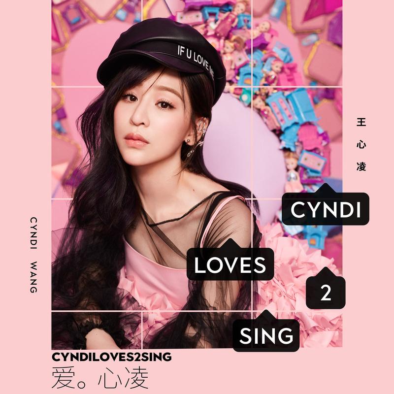 王心凌 Cyndi Loves 2 Sing 爱心凌