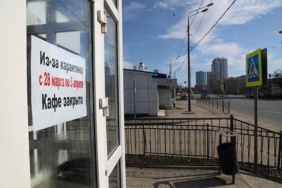 29.03.20 Волонтеры доставляют продукты пожилым людям ( Михаил Захаров )