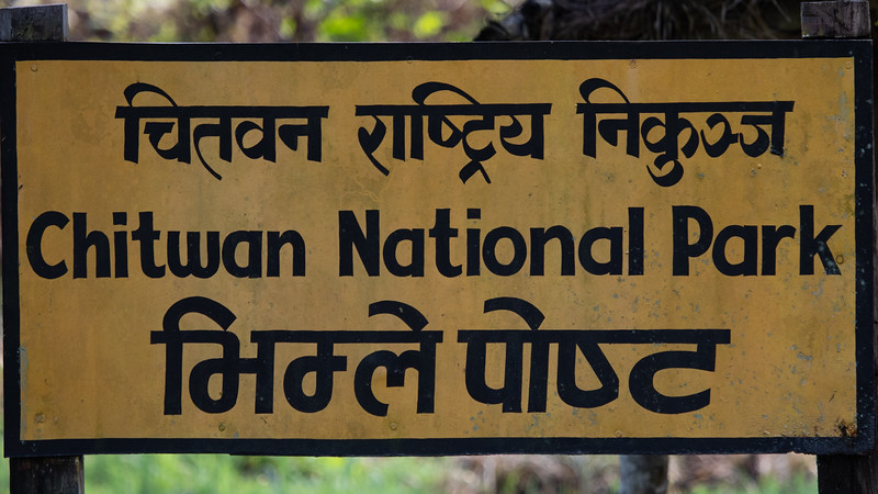 190409-151318-Nepal India-5971.jpg