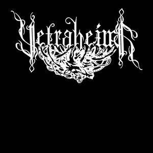 VETRAHEIMR (SWE)