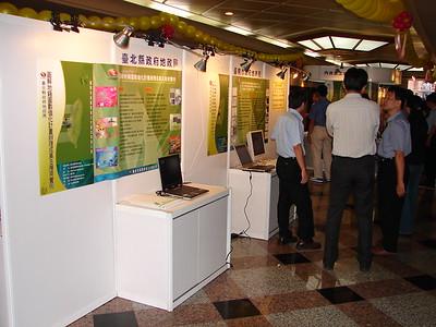 20051020 土地測量局圖解地籍圖數值化計畫成果展示會