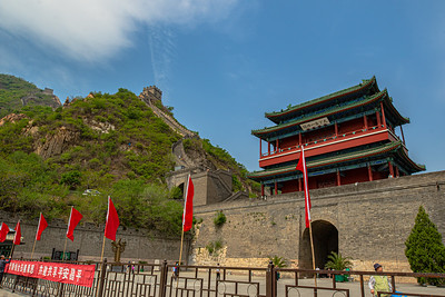 Great Wall Of China, Beijing