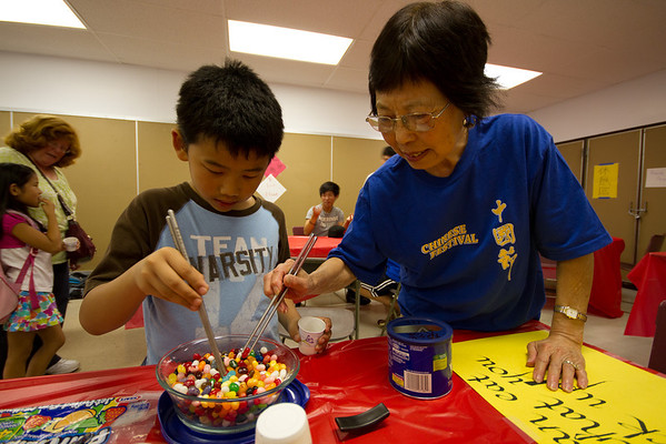 2011 Chinese Festival Activities