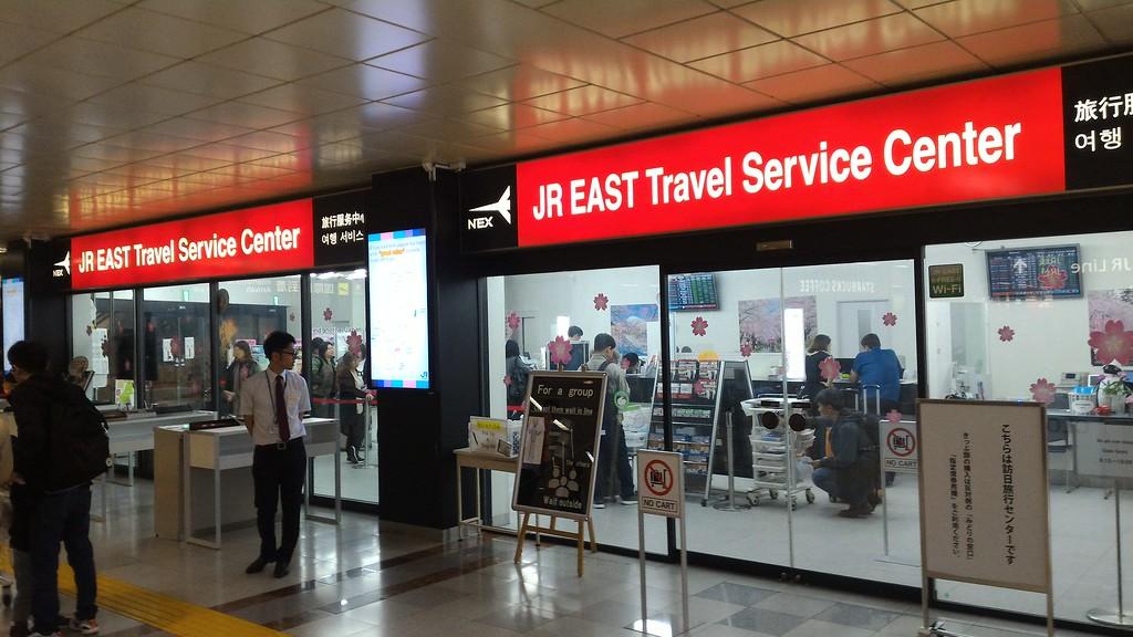 East Travel Service Center