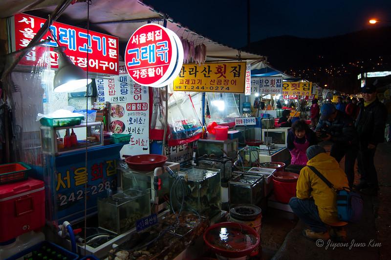 Jagalchi Sijang (Jagalchi Market)