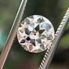 1.53ct Old European Cut Diamond, GIA I VS1 3