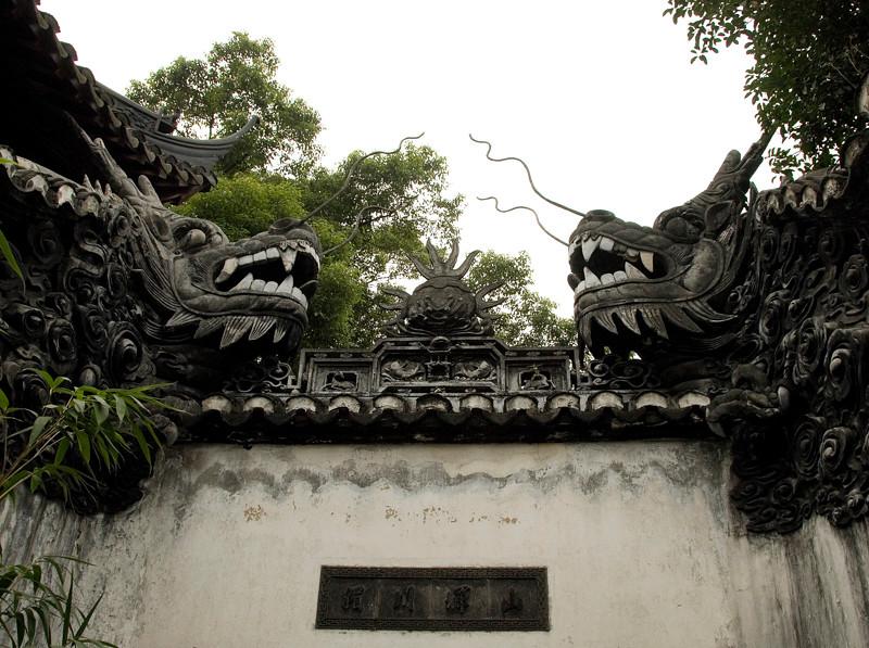 China_Sculptures-4.jpg