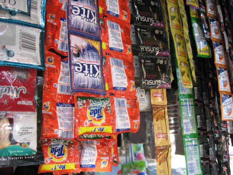 BangaloreIndia2011 595.JPG