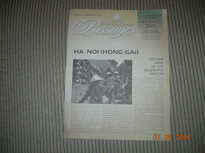 Ha Long Bay, Gong Gai (Hanoi) Vietnam (2/27/2006 - 2/28/2006)