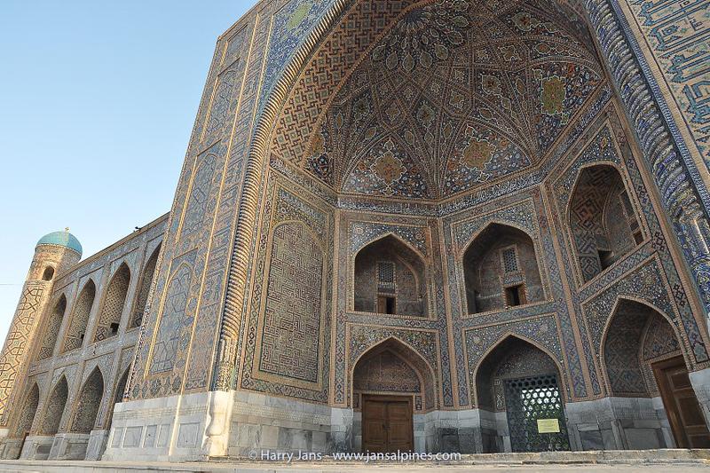 Registan: Tilya-Kori Madrasah (1646–1660)