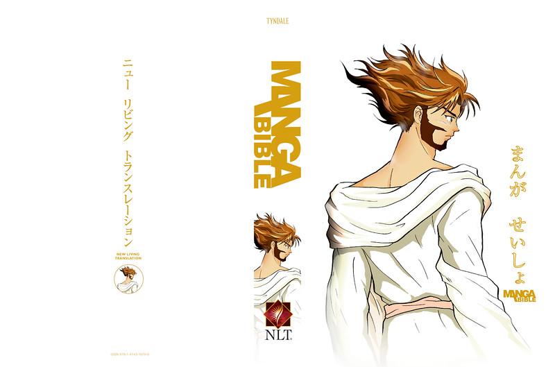 MangaBible02.jpg