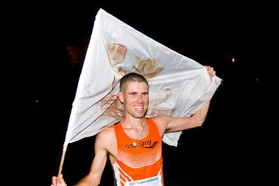 47 Mile Race 2012