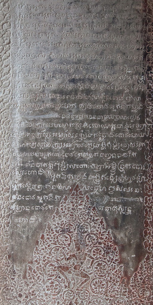 Text carved into a column at Angkor Wat.