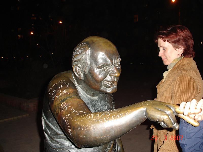 2007-03-29 Экскурсия по Москве 14.JPG