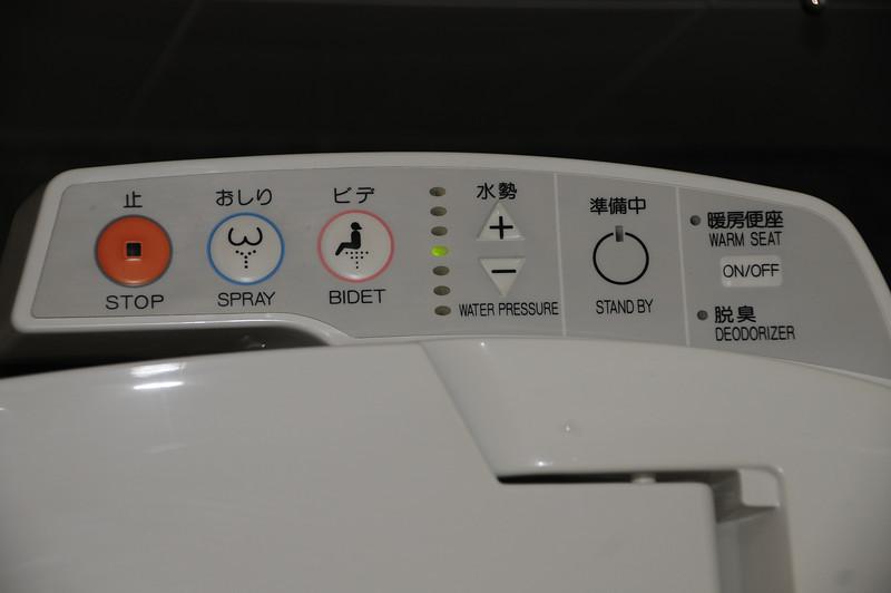 Jan292011_Tokyo_0003.JPG