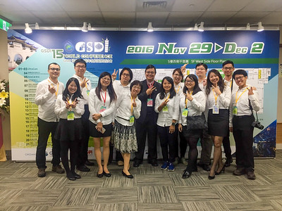 20161129GSDI國際研討會