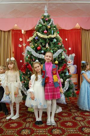Kindergarten 624