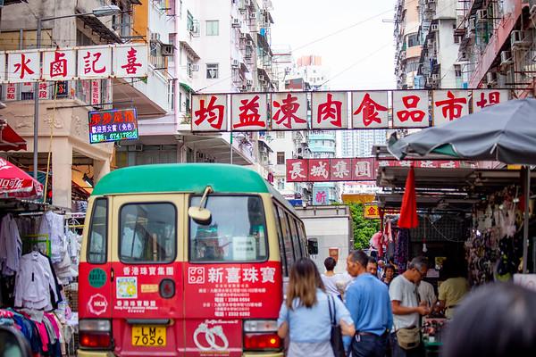Sham Shui Po - Signs & Streets