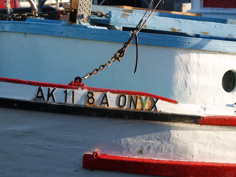 Fishing boat - Crescent Harbor, Sitka
