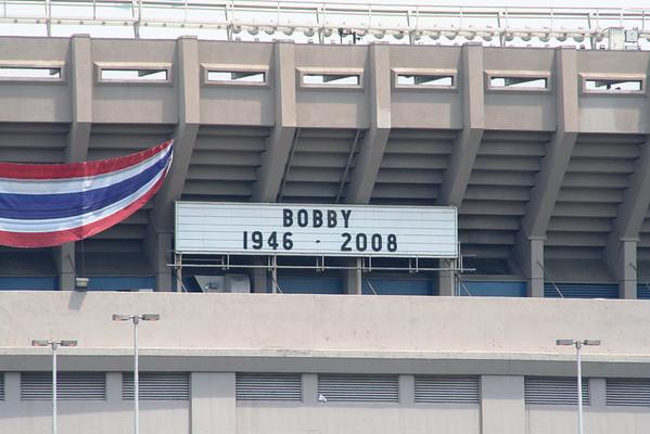 Yankee Game 7-19-08