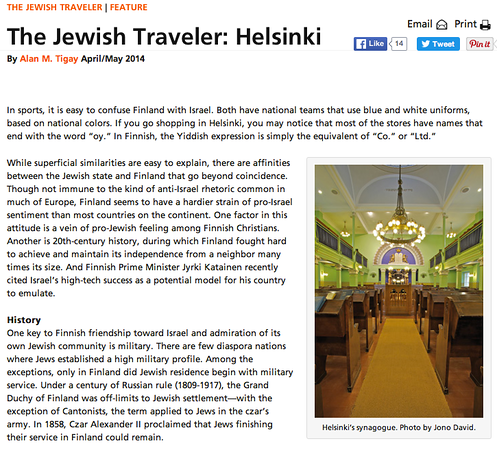 Helsinki. Hadassah Magazine. New York, NY, USA. Apr 2014 (3 photos print, 2 online)
