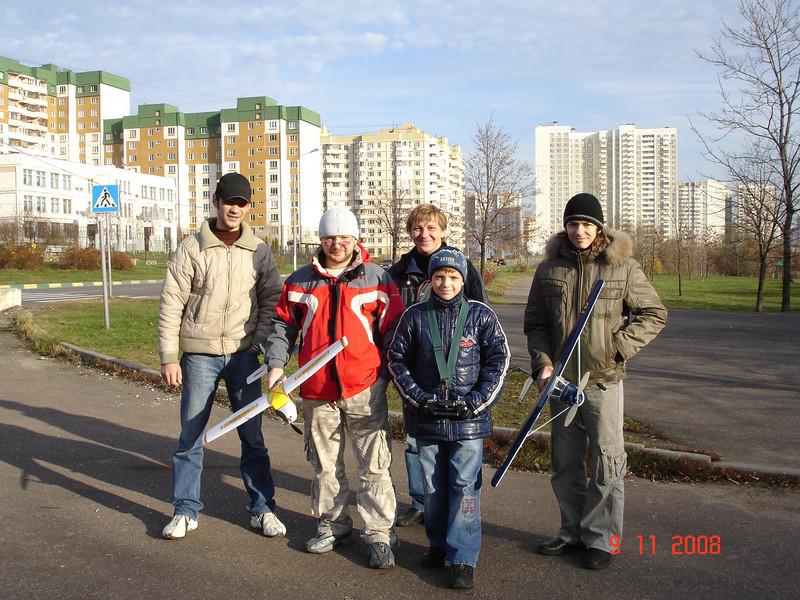2008-11-09 Подлёты в Братеево 08.JPG