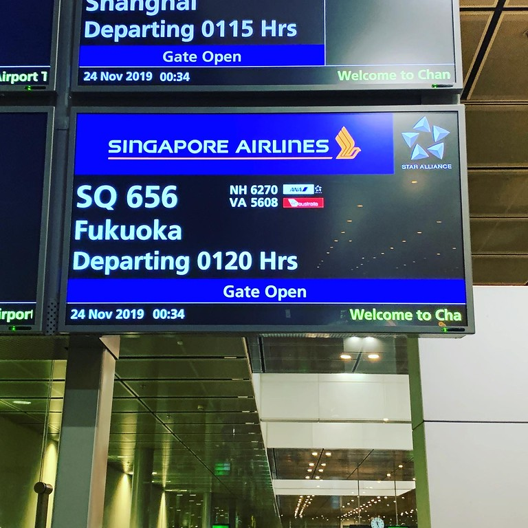 SQ656 Departs at 01:20 AM