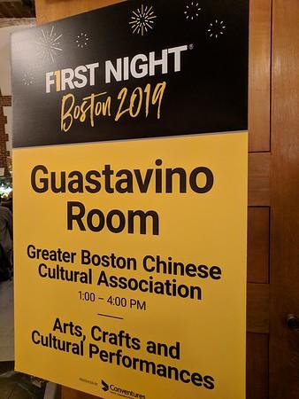 2019 First Night Boston