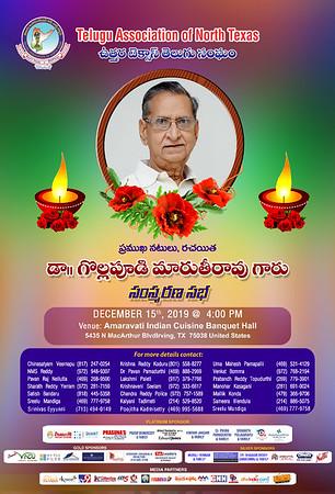 TANTEX-DrGollapudiMaruthiRao-SamsmaranaSabha12152019