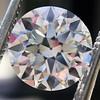 2.25ct Transitional Cut Diamond GIA J VS1 0