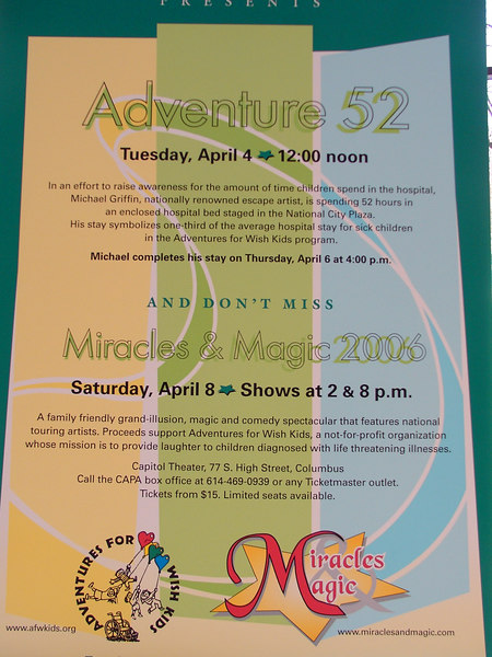 2006 Adventure 52