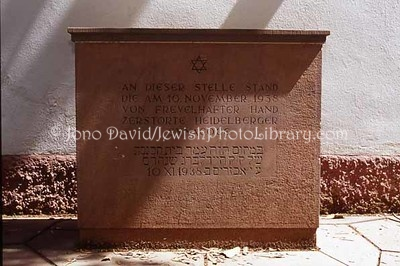 "GERMANY, Heidelberg. Site of original Heidelberg synagogue, ""Blue Lily"". (2006)"